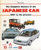 The Complete History of the Japanese Car
