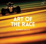 Formula 1: Art of The Race V16