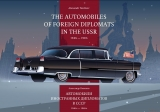 The Automobiles of Foreign Diplomats in the USSR 1940s-1960s