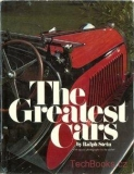 The Greatest Cars