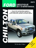 Ford Pick-Ups F-250 / F-350 Supe-Duty (11-16)