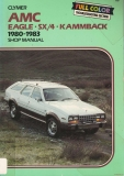 AMC Eagle, SX/4, Kammback (80-83)