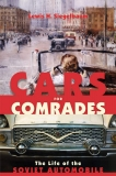 Cars for Comrades