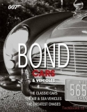 James Bond cars and Vehicles