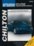 Mitsubishi Eclipse/ Plymouth Laser/ Eagle Talon (90-98)