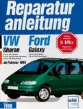 Ford Galaxy / VW Sharan (95-97)