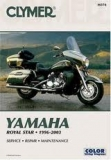 Yamaha XVZ13 Royal Star (96-03)
