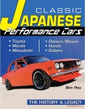 Classic Japanese Performance Cars