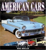 American Cars of the 50s (SLEVA)