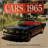 Cars of 1965