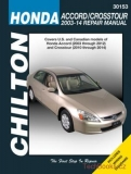 Honda Accord / Crosstour (03-14)