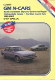 Buick Somerset Skylark / Regal, Oldsmobile Calais, Pontiac Grand Am (85-98)