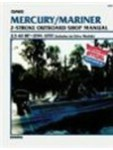 Mercury/Mariner 2-stroke Outboard Shop Manual (94-97)