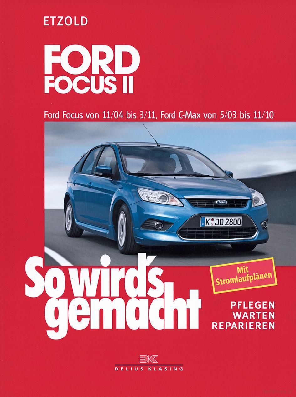 04 ford focus
