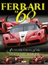 DVD: Ferrari at 60