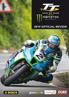 DVD: Isle of Man TT 2019 Official Review