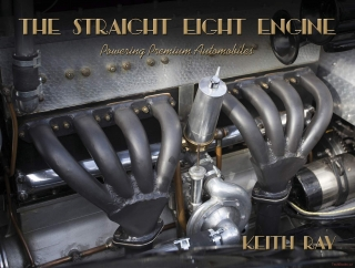 The Straight Eight Engine